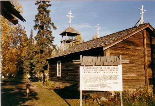 Православный храм в индейской деревне Эклутна к северу от Анкориджа