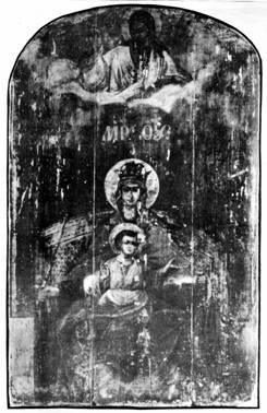 Икона Божией Матери Державная, явленная 2/15 марта 1917 г. (фото подлинника)