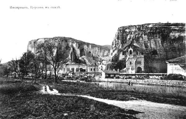 Инкерман. Церковь в скале