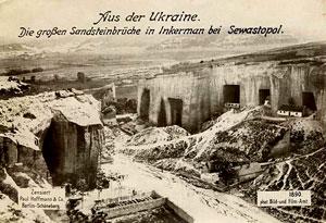Фотография: Инкерманские каменоломни 1890 г.