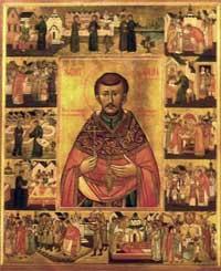 Священномученик протоиерей Иоанн Кочуров