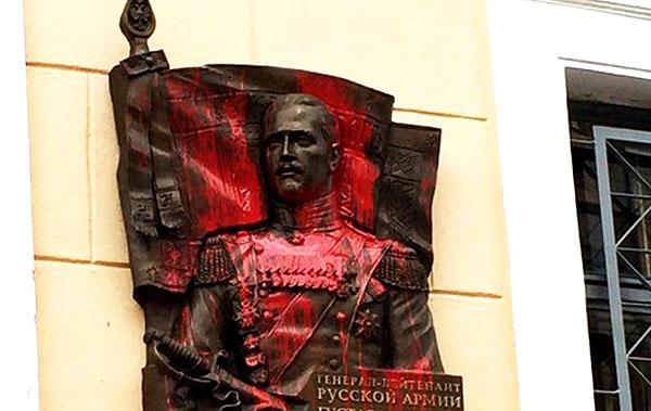Памятная доска Маннергейму на фасаде дома №22 по Захарьевской улице
