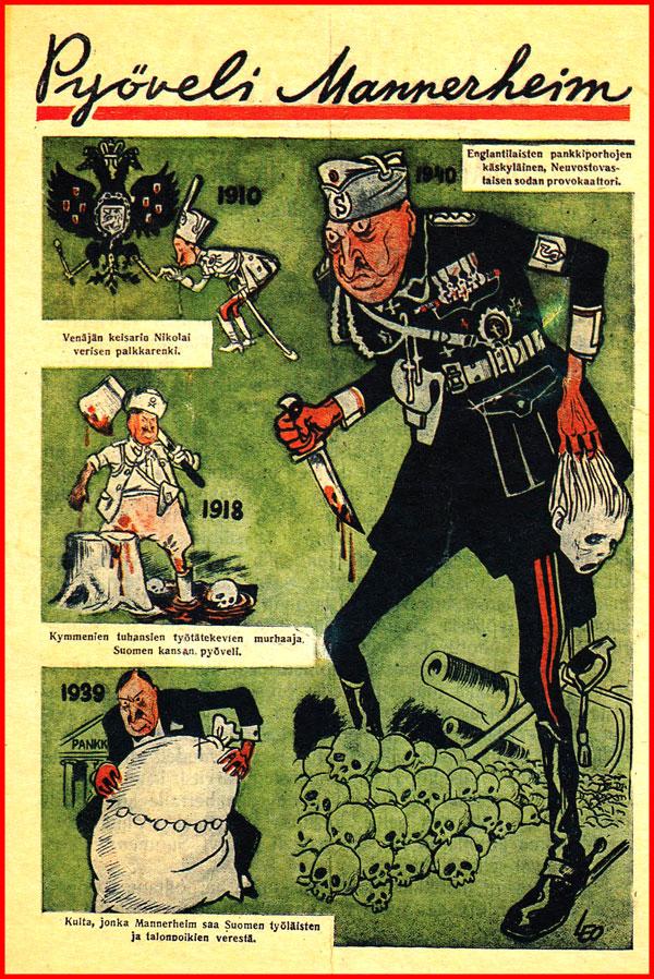 Советский плакат на финском языке, изображающий Маннергейма палачом
