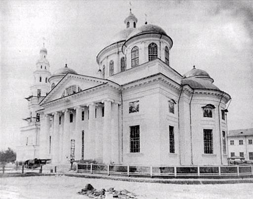 Главный монастырский собор в Казани, построенный на месте обретения иконы и снесенный при большевиках