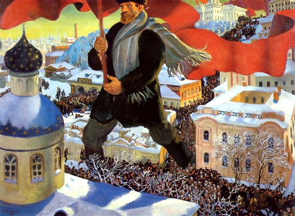 Б. М. Кустодиев. Большевик. 1920