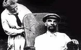 Безумный Ленин