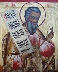 Пророк Малахия