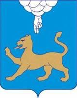 Герб Пскова, утвержденный в 1781 г. Императрицей Екатериной II: «В голубом поле барс и над ним из облак выходящая рука».