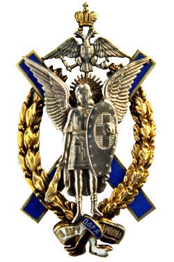 Союз Михаила Архангела