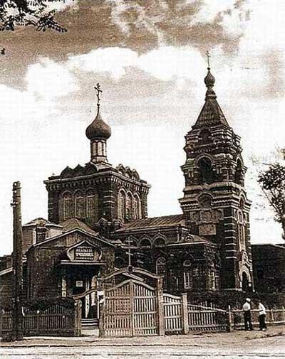 Свято-Алексеевский Собор в Харбине (1935 г.)
