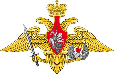 Эмблема ВДВ, учреждена приказом министра обороны РФ 6.5.2005 г.