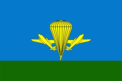 Флаг ВДВ, учрежденный приказом министра обороны РФ 14.6.2004 г.