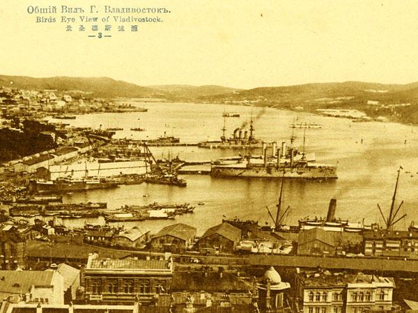 Владивосток. Общий вид бухты Золотой рог