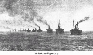 Белая армия покидает Крым