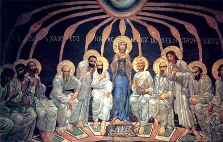 художник Михаил Александрович Врубель. Сошествие Святого Духа на апостолов. 1885
