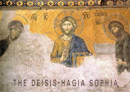 Фреска из храма св. Софии