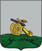"""Исторический герб Смоленска: """"В серебряном поле черная пушка на золотом лафете, а на пушке райская птица"""". Высочайше утвержден 10.10.1780 г."""