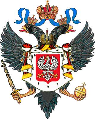 Государственный герб Царства польского – польский орёл на фоне герба России