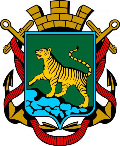 Герб города Владивосток