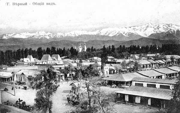 Город Верный (общий вид), 1914