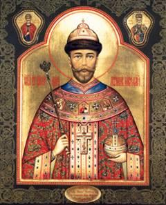 Царь Искупитель