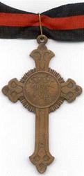 """Наперсный (нагрудный) крест """"В память войны 1853-1856 гг."""""""