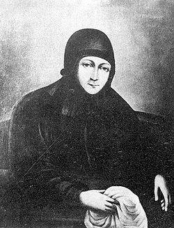 Монахиня Досифея