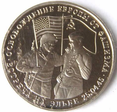 Медаль: Встреча на Эльбе