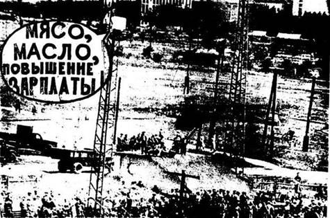 События в Новочеркасске, 1962 год