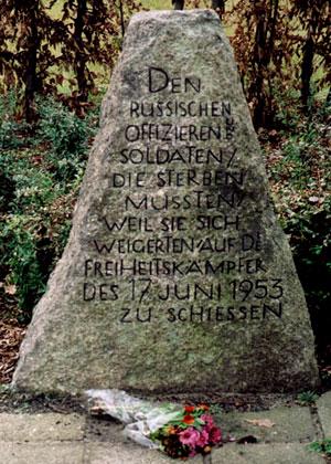 Берлин. Целендорф. Потсдамер-шоссе, памятник: «Русским офицерам и солдатам, которым пришлось умереть, потому что они отказались стрелять в борцов за свободу 17 июня 1953»
