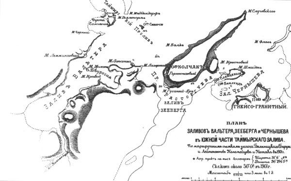 Остров Колчака