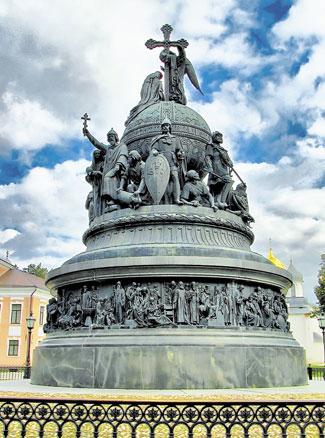 Памятник Тысячелетия Руси (скульптора М. Микешина), воздвигнут в Новгороде