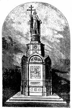 Памятник св. Князю Владиміру в Киеве. Открыт 15 июля 1888 г. на праздновании 900-летия Крещения Руси
