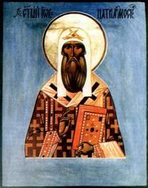 Первый русский Патриарх Иов