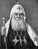 http://www.rusidea.org/picts/kalendar/patr_Sergij_Stradgorodskij.jpg