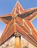 Звезда на Спасской башне Кремля