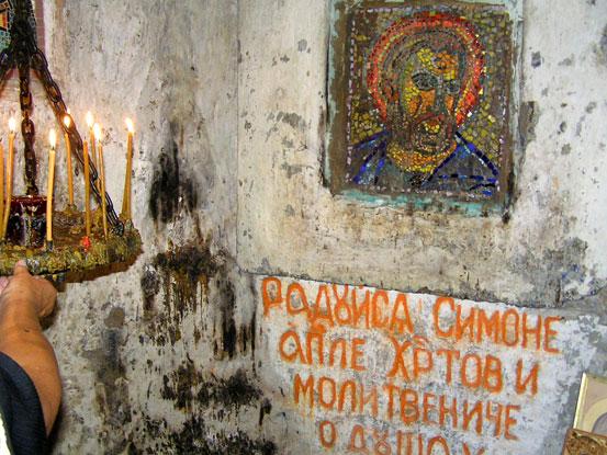 В пещере Симона Зилота или Кананита