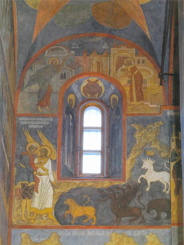 Видение пророку Даниилу четырех царств. Архангельский собор. Фреска 1652–1666 годы