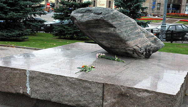 Соловецкий камень. Москва
