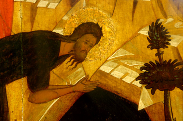 Усекновение главы Пророка, Предтечи и Крестителя Иоанна