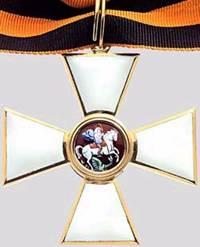Знак ордена II степени