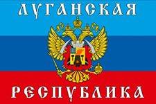 Победоносный царский герб Луганска заменен на пентаграмму