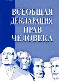 book Milestone Documents of American Leaders: Exploring