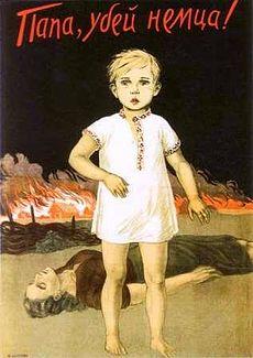 Плакат (1942 год). Папа, убей немца