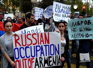 Антироссийские протесты в Армении
