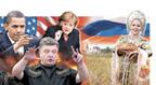 Цивилизация Россия