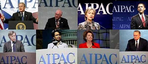 AIPAC. Израиль – главный ядерный террорист на нашей планете