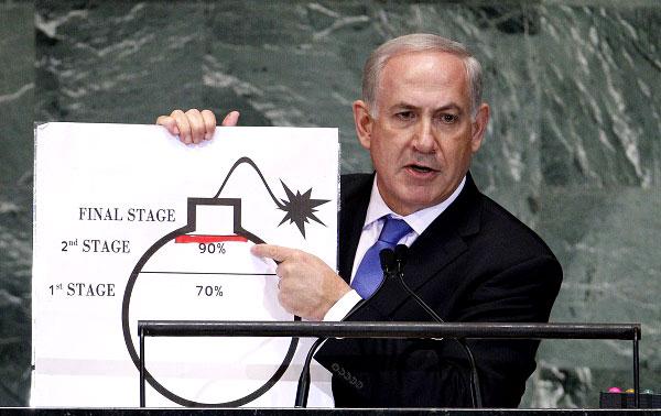 Бенжамин Натаньяху. Израиль – главный ядерный террорист на нашей планете