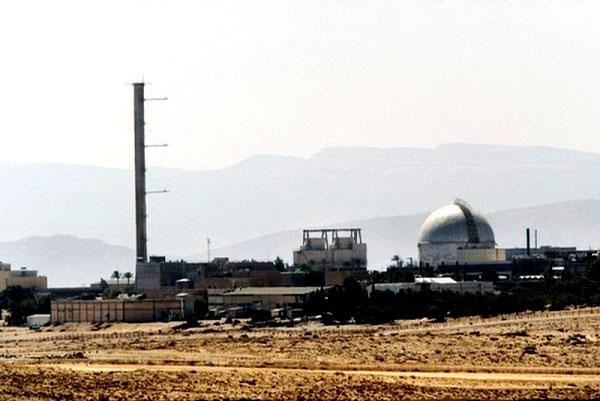 Израильская ядерная программа. Атомная станция в Димон