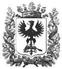 Якутская область